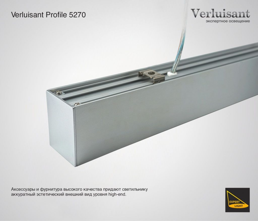 Verluisant Profile Surface Installation.jpg