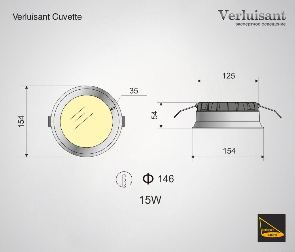 Чертеж Cuvette 15W.jpg