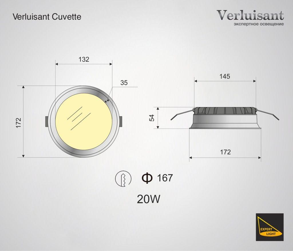 Чертеж Cuvette 20W.jpg